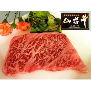 最高級仙台牛サーロインステーキ200g~220g×3枚