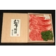 最高級仙台牛サーロインステーキ200g〜220g×4枚 - 縮小画像3