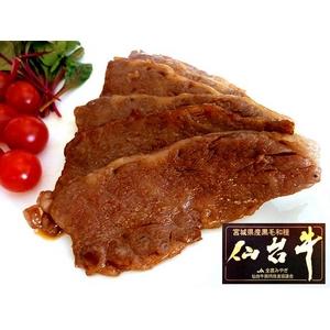 最高級仙台牛 焼肉用霜降りカルビ 400g