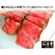 プレミアム仙台牛ローストビーフ 400g - 縮小画像1