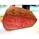 プレミアム仙台牛ローストビーフ 400g - 縮小画像2