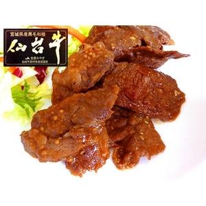 焼くだけカンタン 仙台牛霜降り味付カルビ 600g