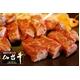 プレミアム仙台牛サイコロステーキ 600g - 縮小画像2