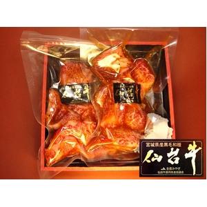 プレミアム仙台牛サイコロステーキ 600gの紹介画像3