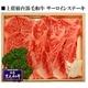 仙台黒毛和牛サーロインステーキ 200g〜220g×5枚 - 縮小画像1