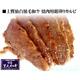 仙台黒毛和牛 焼肉用霜降りカルビ 400g - 縮小画像1