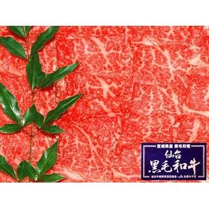 仙台黒毛和牛 焼肉用霜降りカルビ 400g
