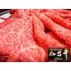 プレミアムAコース(仙台牛サイコロステーキ200g+仙台牛すき焼きしゃぶしゃぶ200g) - 縮小画像3