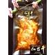 プレミアムBコース(仙台牛サイコロステーキ200g+仙台牛味付けカルビ150g) - 縮小画像3