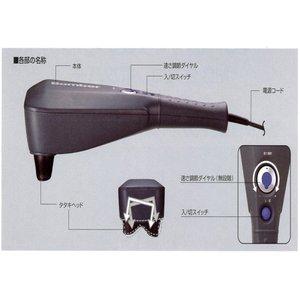 家庭用マッサージ器のMDボンバー2700