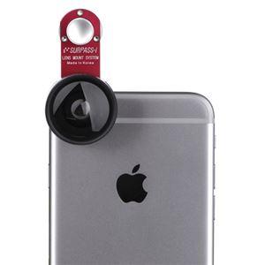 各種スマートフォン対応【セルカレンズ】セルカレンズマウント SURPASS-i 広角レンズセット(Wide Red) h01