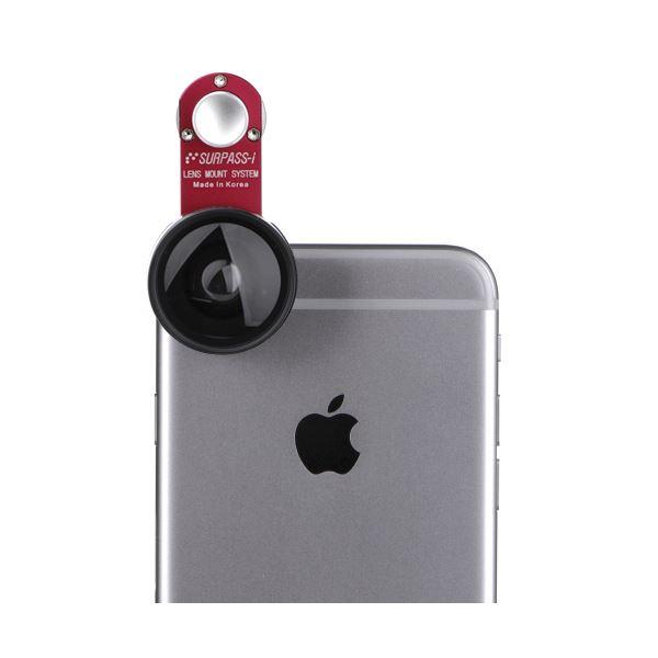 各種スマートフォン対応【セルカレンズ】セルカレンズマウント SURPASS-i 広角レンズセット(Wide Red)f00