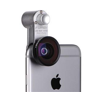 各種スマートフォン対応【セルカレンズ】セルカレンズマウント SURPASS-i 広角レンズセット(Wide Silver)