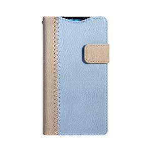 【Xperia A2/Xperia Z1f】ZENUS ★スタンド機能付★Masstige E-note Diary(マステージイーノートダイアリー) スタンド機能付 卓上ホルダ対応 マグネットボタン(blue) h01