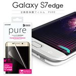 araree Galaxy S7 edge 全画面保護フィルム PURE