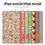 araree iPad mini 3 Blossom Diary オートミール