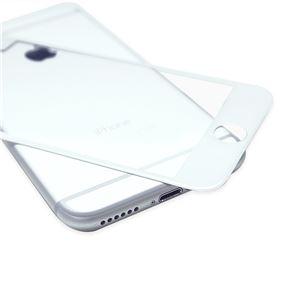 araree iPhone6/6S Core Platinum 3D 全面強化ガラスフィルム ホワイトエッジ