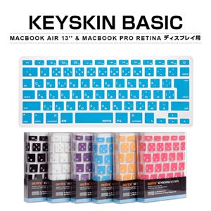 BEFiNEキースキンMacBookAir13