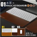 BEFiNE Magic Keyboard用レザーパッド Plus Pad 2 ライトブラウン