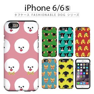dparks iPhone6/6S タフケース Fashionable Dog シリーズ French Bulldog