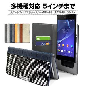 dreamplus 多機種対応スマートフォンマル...の商品画像
