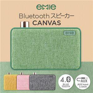 EMIE Bluetooth スピーカー CANVAS gray