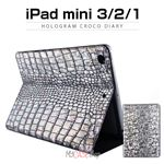 GAZE iPad Mini 3 Hologram Croco Diary
