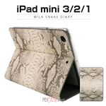 GAZE iPad Mini 3 Milk Snake Diary