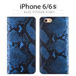 GAZE iPhone6/6S Blue Python Diary