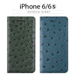 GAZE iPhone6/6S Ostrich Diary スワンプグリーン