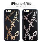 GAZE iPhone6/6S Chain Bar シルバー
