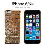 GAZE iPhone6/6S Gold Croco Bar
