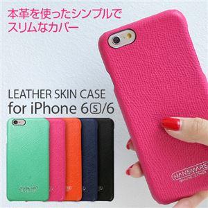 HANSMARE iPhone 6s/6 LEATHER SKIN CASE ネイビー