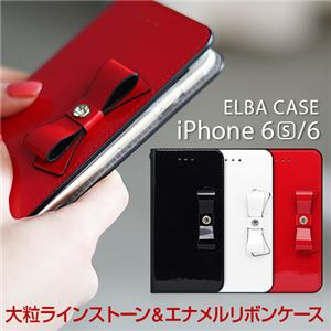 HANSMARE iPhone 6s/6 ELBA CASE ブラック