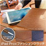 Layblock iPad Pro ヴィンテージクラッチ ネイビー