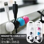 Lead Trend Magnetic Cable Dot ホワイト/ブルー/ピンク