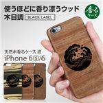 Man&Wood BLACK LABEL iPhone6s/6 天然木香るケース 波 White Ebony