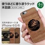 Man&Wood BLACK LABEL iPhone6s/6 天然木香るケース 波 Mahogany