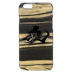 Man&Wood BLACK LABEL iPhone6s/6 天然木香るケース 魂 White Ebony