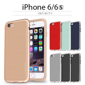 motomo iPhone6/6S INFINITY ミントシルバー