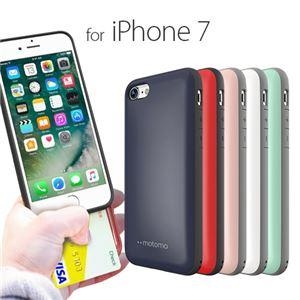 motomo iPhone7 INO SLIDE CARD CASE ワインレッド