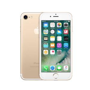 motomo iPhone 7 INO 強化ガ...の紹介画像2