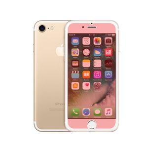motomo iPhone 7 INO 強化ガ...の紹介画像3