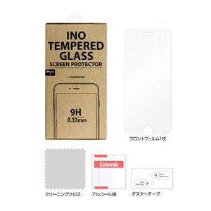 motomo iPhone 7 INO 強化ガ...の紹介画像4