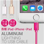 motomo ALUMINIUM LIGHTNING TO USB CABLE ピンク