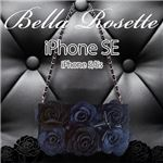 Mr. H iPhone5/5s Bella Rosette Diary