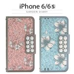 Mr.H iPhone6/6S Garden Diary ブルー