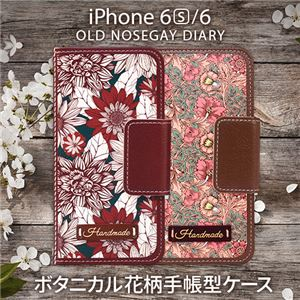 Mr.H iPhone 6s/6 Old Nosegay Diary hermosa