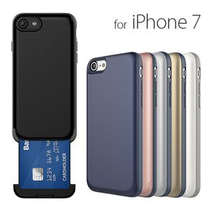 Nine Oclock iPhone 7 Card Slot case メタリックシャンパンゴールド