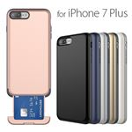 Nine Oclock iPhone 7 Plus Card Slot case メタリックローズゴールド